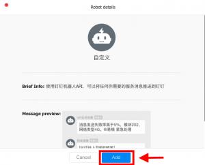 下の「Add」をクリック